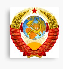State Emblem of the Soviet Union Canvas Print