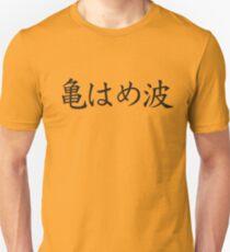 KAMEHAMEHA Genkidama DBZ DRAGON BALL Z Unisex T-Shirt