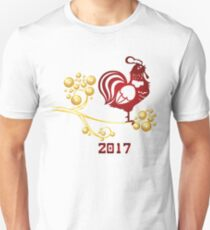 Chinese Lunar new year 2017 Unisex T-Shirt