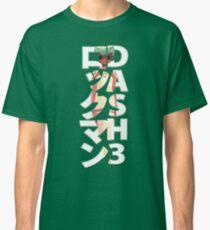 SERA BLOCK - RockMan Dash 3 - MML3 - V2 Classic T-Shirt