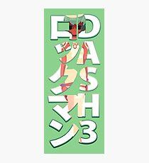 SERA BLOCK - RockMan Dash 3 - MML3 - V2 Photographic Print