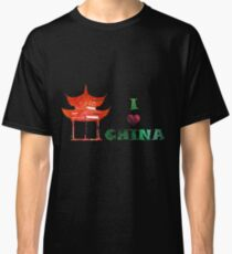 Watercolor  Asian background.  Welcome to China. Classic T-Shirt