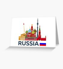 Russia, Moscow skyline. Kremlin Greeting Card