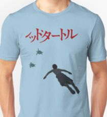 Red Turtle T-Shirt