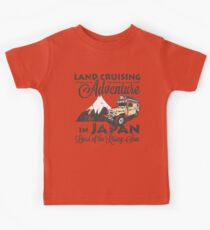 Landcruising Adventure in Japan - Curly font edition Kids Clothes