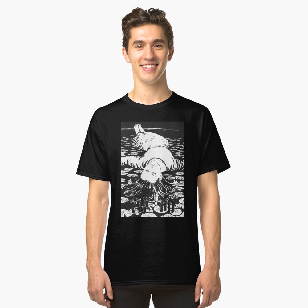 Jung sterben Classic T-Shirt