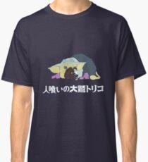 The Last Guardian Classic T-Shirt