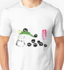 Ink forest Unisex T-Shirt