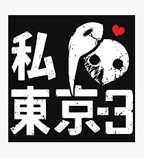 Neon Genesis Evangelion - I Love Tokyo Photographic Print