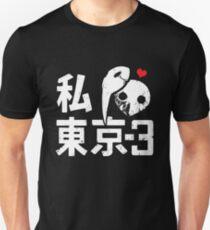 Neon Genesis Evangelion - I Love Tokyo Unisex T-Shirt