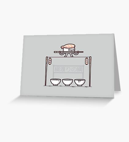 Sushi tightrope Greeting Card