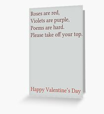 Poetry Greeting Card