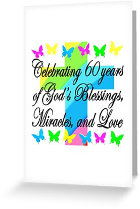 BEAUTIFUL RELIGIOUS 60TH BIRTHDAY DESIGN