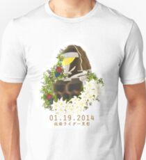 Three Years Unisex T-Shirt