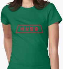 D.Va Emergency Eject Message Womens Fitted T-Shirt
