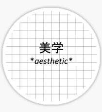 Aesthetic Sticker