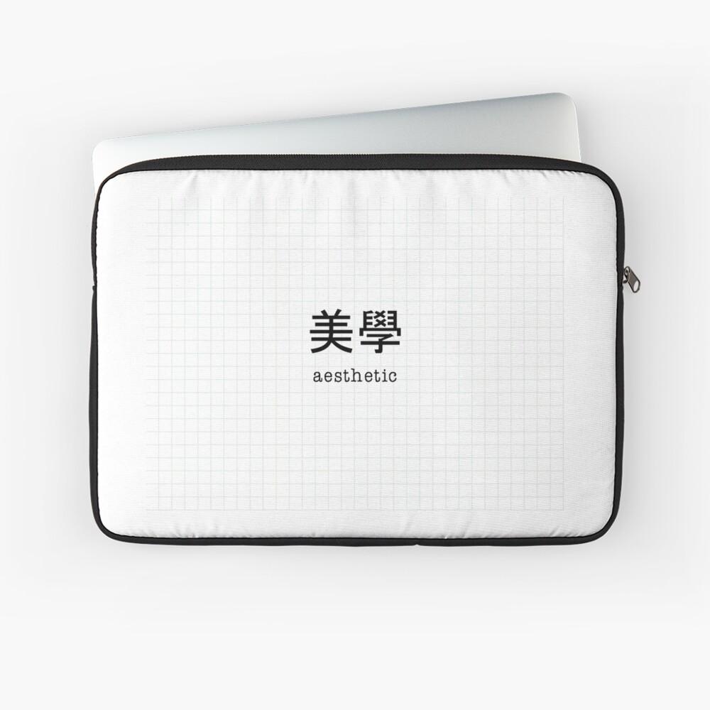 Ästhetisch Laptoptasche