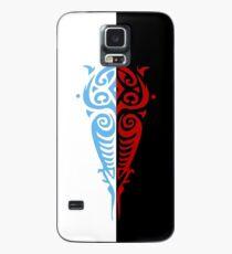 Light in the Dark Case/Skin for Samsung Galaxy