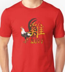2017 Fire Rooster T-Shirt