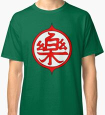Yamcha Kanji Classic T-Shirt