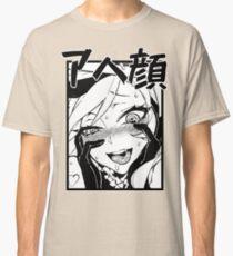 a h e g a o ( ͡° ͜ʖ ͡°) Classic T-Shirt