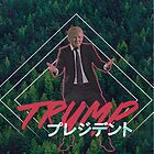 Vaporwave Trump by dild0g
