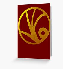 A Series of Unfortunate Events - Spyglass Logo (V.F.D.) Greeting Card