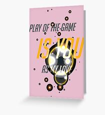 Play Greeting Card