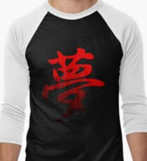 Grunge Style Kanji Japanese Calligraphy Word Dream Men's Baseball ¾ T-Shirt