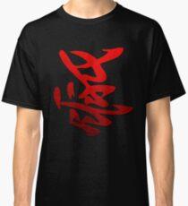 Grunge Style Kanji Japanese Calligraphy Word Love Classic T-Shirt