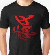 Grunge Style Kanji Japanese Calligraphy Word Love Unisex T-Shirt