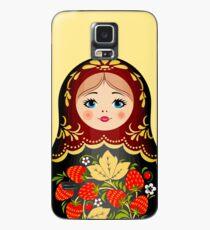 Doll Case/Skin for Samsung Galaxy