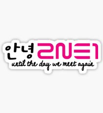 2NE1 Annyeong Sticker