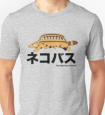 Catbus travel New T-Shirt