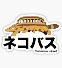 Catbus travel New Sticker