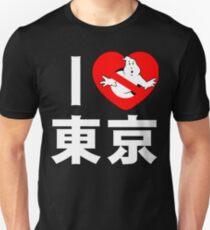 I GB Tokyo (white) v2 Unisex T-Shirt