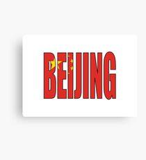 Beijing. Canvas Print
