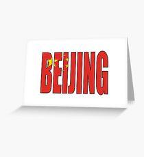 Beijing. Greeting Card