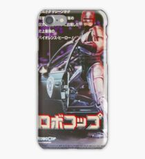 Robocop Japan Poster iPhone Case/Skin
