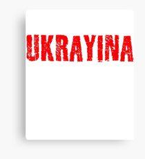 Ukraine Canvas Print