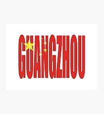 Guangzhou Photographic Print