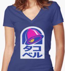 tako beru Women's Fitted V-Neck T-Shirt