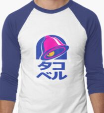 tako beru Men's Baseball ¾ T-Shirt