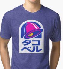 tako beru Tri-blend T-Shirt