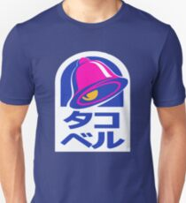 Camiseta unisex tako beru