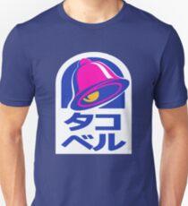 tako beru T-Shirt