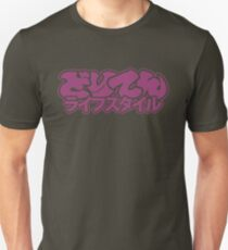Drift Lifestyle (single colour)DORITEN T-Shirt