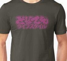 Drift Lifestyle (single colour)DORITEN Unisex T-Shirt