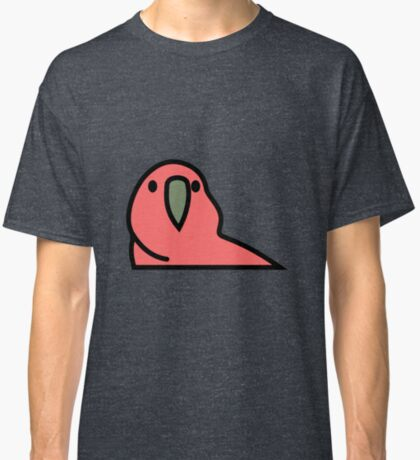PartyParrot - Red Classic T-Shirt