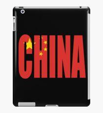 China iPad Case/Skin